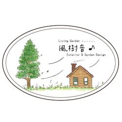 livinggardenfusion_logo