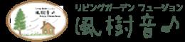 logo_head-s